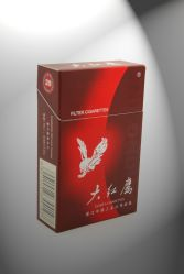 Packaging and Printing Products, Cigarette Box, Paper Pack