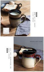 Stoneware Tea Pot Milk Pot 650ml with Mug