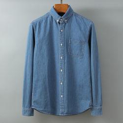 a5d28f605a4 Regular Fit Men s Cotton Denim Shirt with Custom Logo