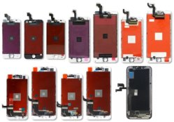 China LCD Screen, LCD Screen Wholesale, Manufacturers, Price
