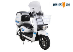 White Color Electric Sports Motorcycle 72V/20ah Lead Acid Battery