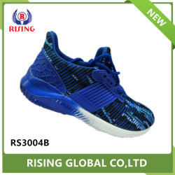 New Arrival 2018 Sport Shoes Genuine Woven Running Shoes
