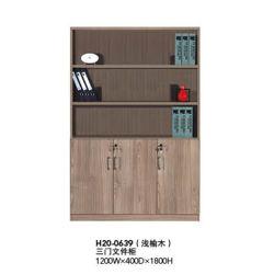 Modern Wooden Office Tea Water Tank Furniture (HY-NNH-C01)