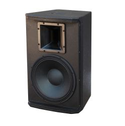 Wholesale Kp-8012 2-Way PA Speakers/Sound Speakers System