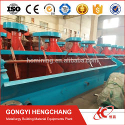 Ore Slurry Recovery Equipment Copper Flotation Machine