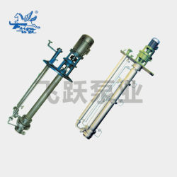 Ljya Vertical Submersible Centrifugal Slurry Pump