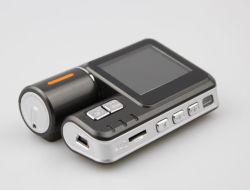 Night Car Camera From 4PCS X-Red, H. 264 Crash Cam Car DVR (ECM-DCDV09)