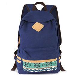 58e0aff58e Outdoor Leisure Jansport Backpack Wholesale