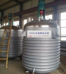 Widely Use Chemical Reactor with Half Pipe Outside Coil