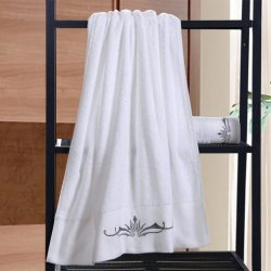 Hotel High-Grade Embroidered Cotton Towel Set