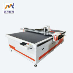 CNC Oscillating Knife Cutting Machine Fabric \Cloth \Leather\Shoe Upper Cutting Machine with Ce