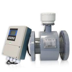 Remote Control 24VDC/220VAC Digital Slurry Water Electromagnetic Flowmeter