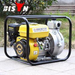 Bison 2 Inch Small Portable Gasoline High Pressure Water Pump