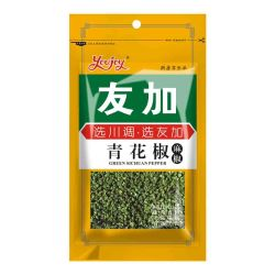 Si Chuan Qing Huajiao Dried Green Peppercorn