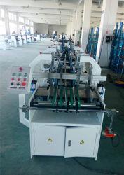 Straight Line Medicine Box Making Machine (GK-650B)