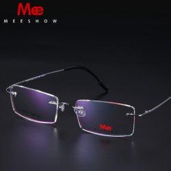 ee6a2e9f31 2017 Brand Design Rimless Titanium Optical Glasses No MOQ Eyeglasses  Spectacles Glasses