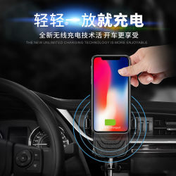 Car Air Vent Car Mount Holder Stand Support with wireless Charger for Mobile Phone