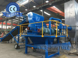 a Complete Sawdust Process Line for Poultry Bedding
