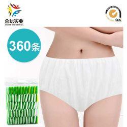 b851a64e4313 Disposable Underwear Women's Non-Woven Shorts Cotton Sterile Wash - Free  Non-Woven Paper