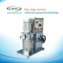 Lab Vacuum Battery Slurry Mixer (150 / 500ml) with Vibration