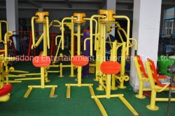 Factory Customized of Good Quality Outdoor Fitness Equipment Sport Goods HD15b-137e Disable Fitness Playground