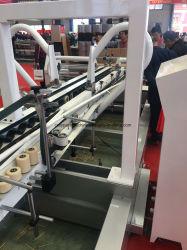 Manufacturer Best Price Corrugated Box Gluer Machine Binding Cardboard and Carton
