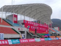 Waterproof PVC Building Material Sports Stand