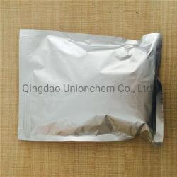 High Quality Supply High Quality Food Additive Welan Gum