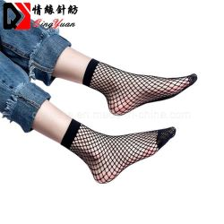 f46918a2c1c Wholesales Sexy Black Mesh Fishnet Socks