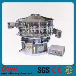 Monocalcium Vibrating Screen/Vibrating Sieve/Separator/Sifter/Shaker