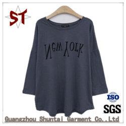 New Ladies T-Shirt Sports Clothing