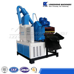 Lz Slurry Treatment Machine for Hot Sale