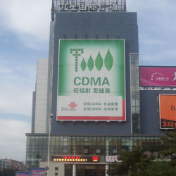 Advertising Wall Prism Image out Spotlight Billboard Tri-Vision 1-1.5cm Gap
