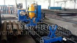 Kr-Xy3 3 Axis CNC Tube Cutting Machine Plasma