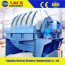 Disc Vacuum Filter Used for Mineral Slurry Solid-Liquid Separating Dehydrating Equipment