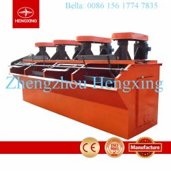 Gold Flotation Machine, China Supplier Gold Mining Equipment Flotation Tank, professional Separator Vanadium Ore Flotation Machine