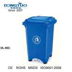 50L Plastic Garbage Bin, Medical Plastic Dustbin, Garbage Trash Bin
