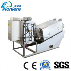 Biogas Slurry Sludge Dewatering Equipment Dewatering Machine