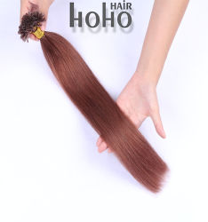 20 Inch Brown Keratin U/Nail Tip Bundles Human Hair