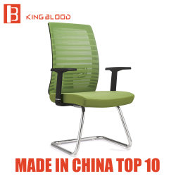 Herman Miller Screw Lift Chair Gaming Furniture World Convenience Office Chair  sc 1 st  Made-in-China.com & China Herman Miller Chair Herman Miller Chair Manufacturers ...