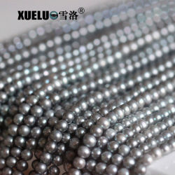 7-8mm AA Quality Grey Round Natural Freshwater Pearls Material Wholesale Supplier, Zhuji Pearls (XL180087)