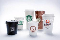 Paper Cup Making Machine Price 60-80PCS/Min
