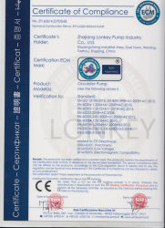 100W Three Speed Household Cast Iron Circulation Pump: Lps25-6s/130