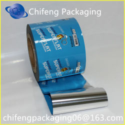 Cupcake Packaging Film