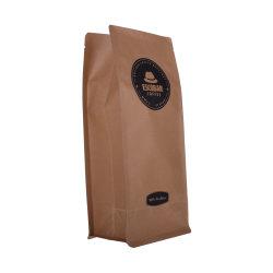 Custom Printed Zip Lock Brown Kraft Paper Packaging Bag for Coffee Tea