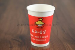 f6e975ba699 China Double Wall Cup, Double Wall Cup Wholesale, Manufacturers ...