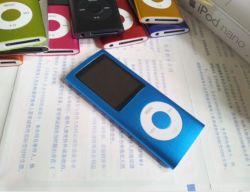 Nano Ultrathin Hi-Fi MP3 MP4 Player Digital Voice Recorder E-book Reader with Screen Display