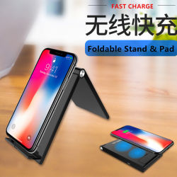 Custom Folding Fast Wireless Charger for Cellular Phones/Iphones OEM Factory