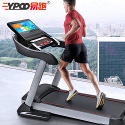 Ypoo Fashion Wholesale Price Home Running Machine Gym Fitness Equipments Sport Commercial Treadmill