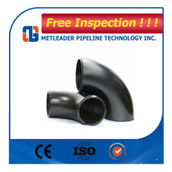 Carbon Steel Pipe Fitting (elbow tee reducer cap)